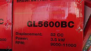 Мотокоса Goodluck GL-5600BC, фото 2