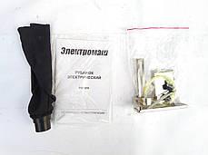 Рубанок Электромаш РЭ-1300, фото 3