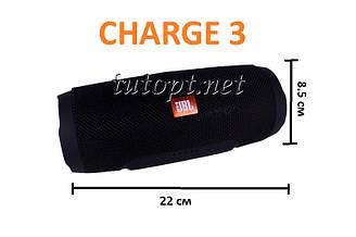 """Портативная беспроводная колонка JBL Charge 3 USB, SD, FM,и 2-динамиками  (первый сорт) """"Реплика"""""""