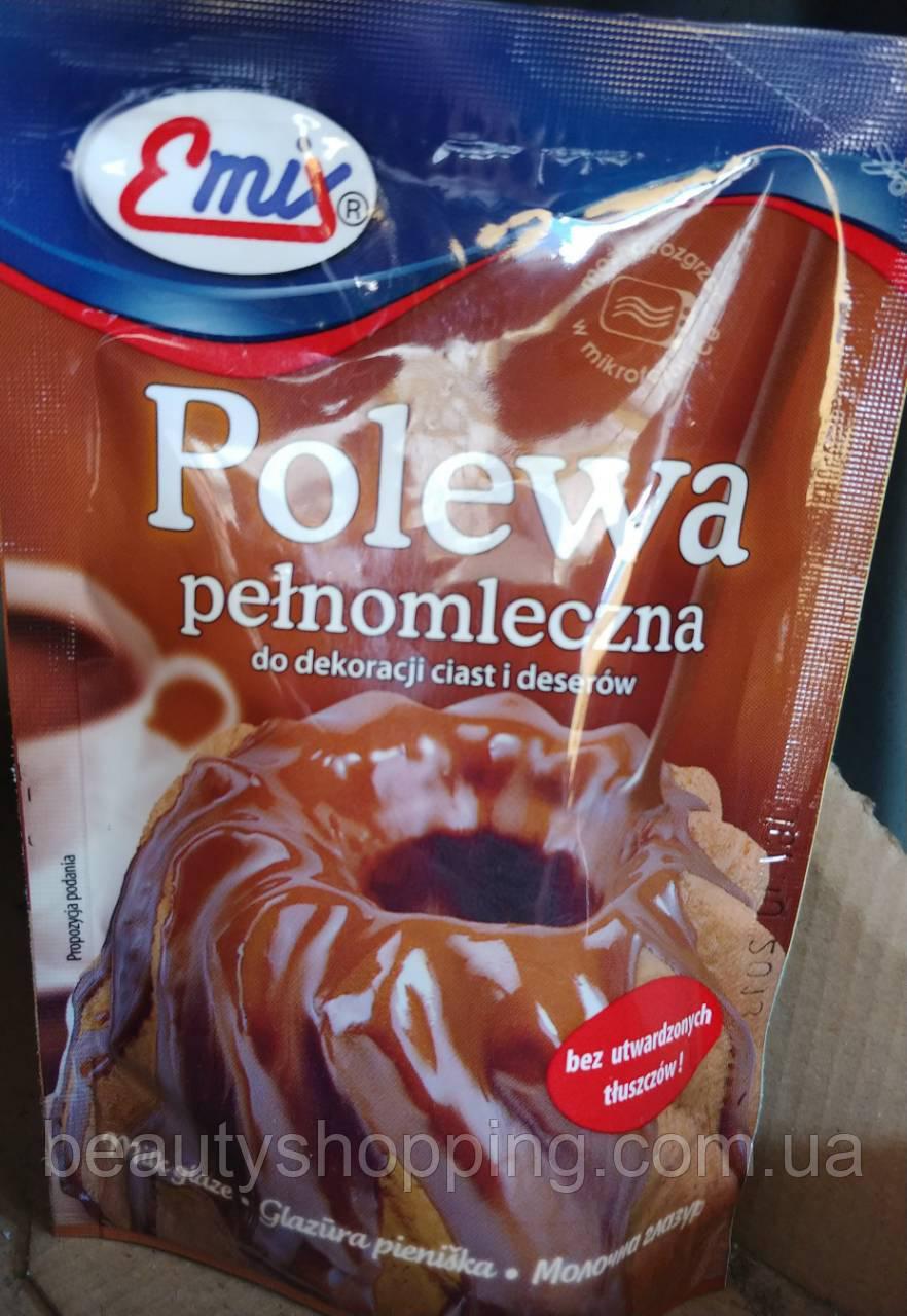 Polewa biala молочна глазур для десертів Emix Польща