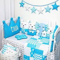 """Бортики защита в кроватку на 3 стороны """"Маленький принц"""""""