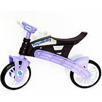 Беговел Фиолетовый RoyalBaby (KB7500/PURPLE/BROWN)