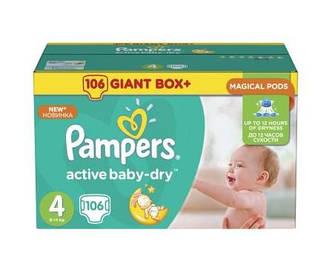 Подгузник Pampers Active Baby-Dry Maxi 4 (8-14кг) 106шт