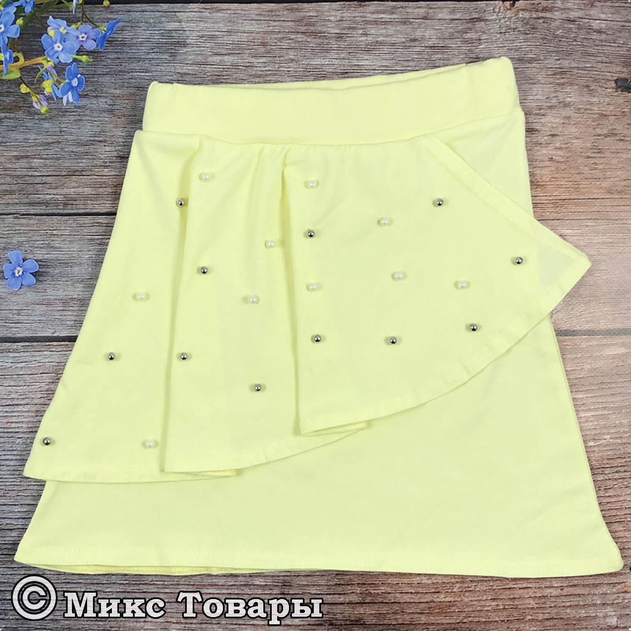 Жёлтая юбка с бусинками для девочек Размеры: 4-5,5-6,6-7,7-8 лет (6468-4)