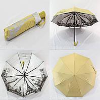 Женский однотонный зонтик полуавтомат с узором изнутри и тефлоновой пропиткой