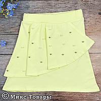 Юбка с бусинками жёлтого цвета для девочек Размеры: 9,10,11,12 лет (6469-2)
