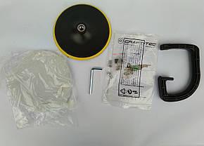 Полировка Craft-tec CX-PI 202 1700W, фото 3