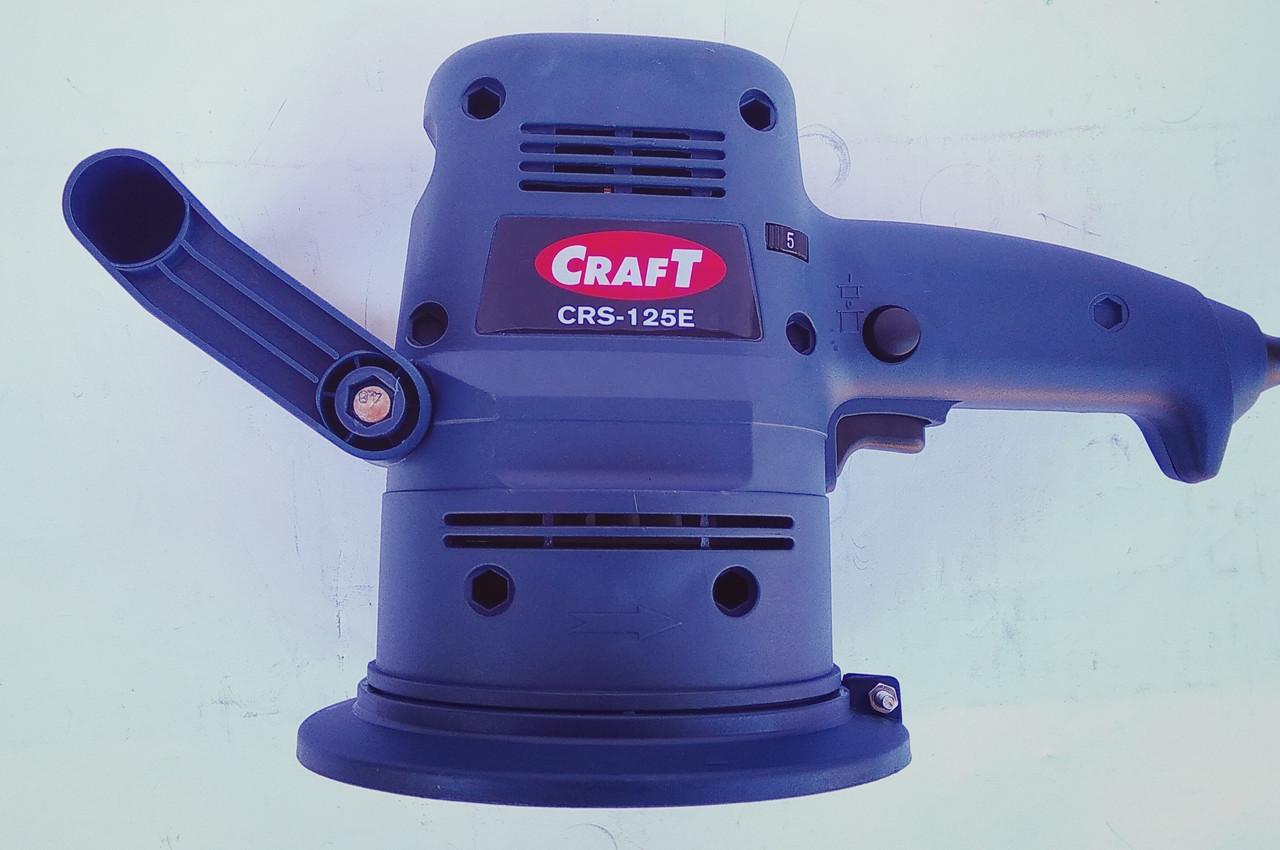 Эксцентриковая шлифмашина Craft CRS-125E