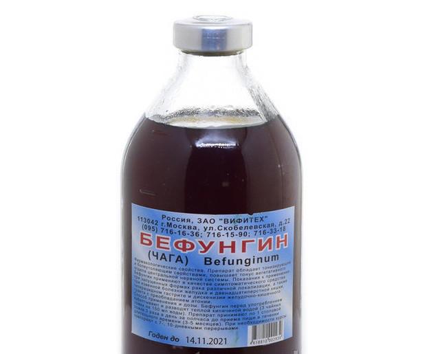 настойка Бефунгин  (чаги)  250 мл