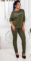 Женский брючный костюм в большом размере с надписью, фото 1