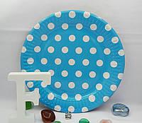 Тарелка праздничная одноразовая Горох голубой 18 см