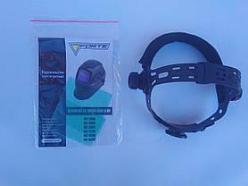 Сварочная маска Forte МС-3500, фото 3