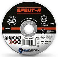 Диск по металлу Sprut-A 125х1.2