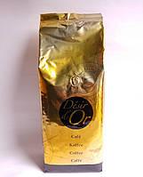 Кофе в зернах Sati Cafe Desir D'Or 1kg Франция