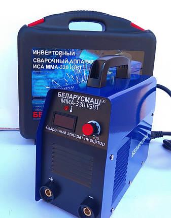 Сварочный инвертор Беларусмаш ИСА MMA-330 кейс, фото 2