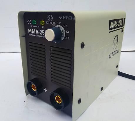 Сварочный инвертор Сталь ММА-250, фото 2