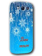 Чехол для samsung galaxy s3 Новогодний