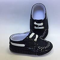 Детские кроссовки-пинетки в Украине. Сравнить цены 72114f44bb891