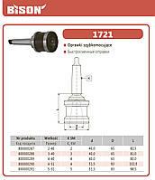 Патрон быстросменный 1721-5-51 (Оправка быстросменная) DIN 228 Bison-Bial