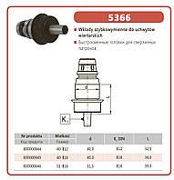 Головка быстросменная 5366-40-B12 для сверлильных патронов Bison-Bial