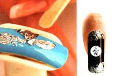 Фольга отрывная для дизайна ногтей Mart