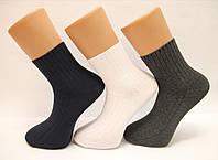 Диабетические носки 36-40 Kardesler Турция