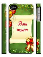Чехол для iPhone 4/4s/5/5s/5с  С Новым 2015 годом
