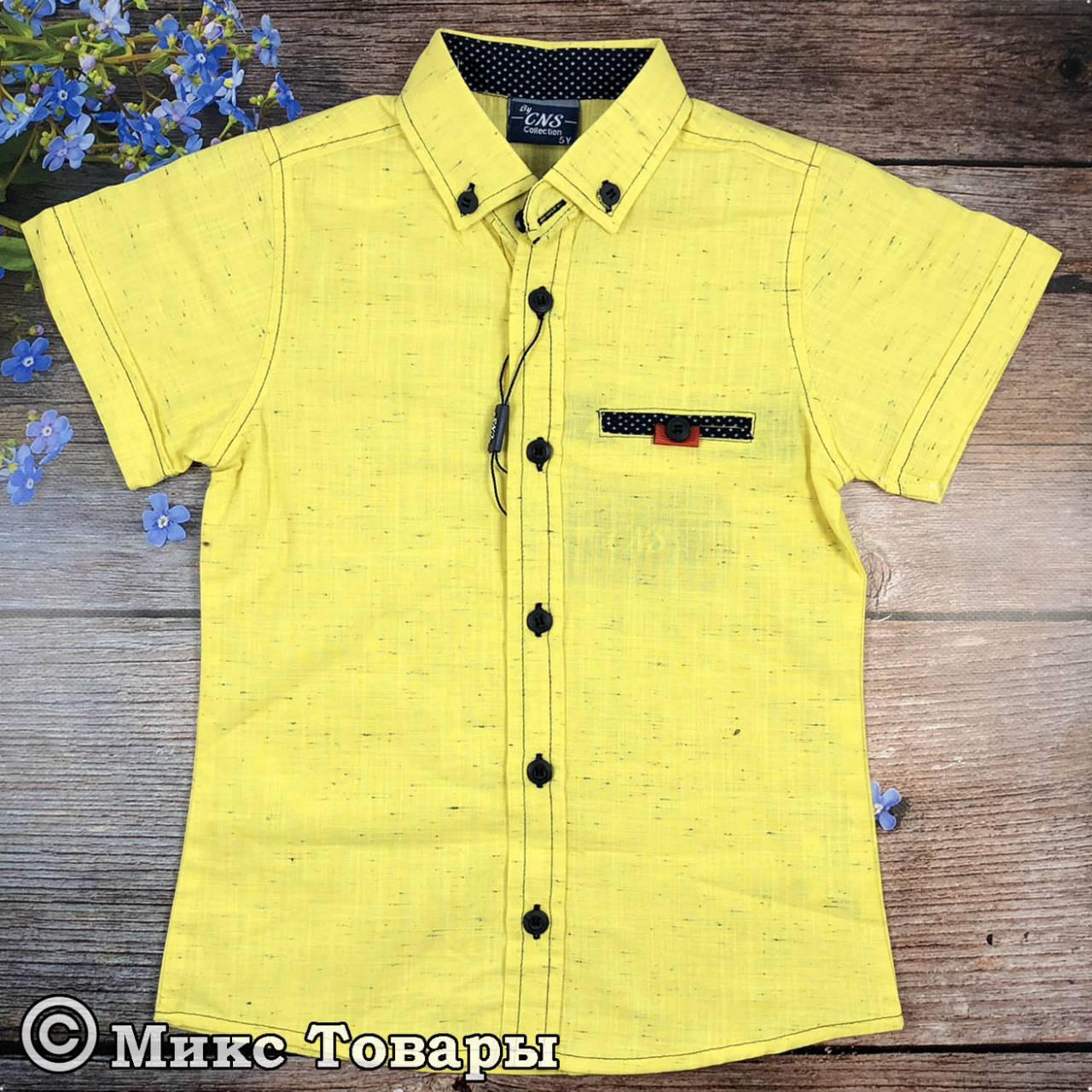30f8f3c99e1f Купить Желтая рубашка для мальчика Размеры: 5,6,7,8 лет (6347-4 ...