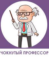 Аниматор Чокнутый профессор на детский День рождения