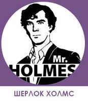 Заказать аниматора Шерлок Холмс