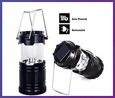 Кемпинговый аккумуляторный LED фонарь G-85