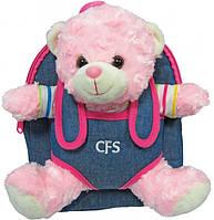 Детский рюкзак-игрушка Сool For School Bearr, CF86014, розовый