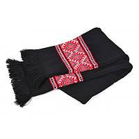 Шарф из акрила Cofee ( красивые шарфы )