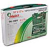 """Универсальный набор инструментов 1/2"""" & 1/4"""" 158 ед., HANS tools TK-158V, фото 5"""