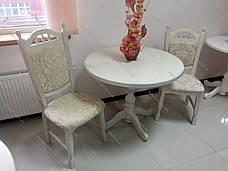 Стул обеденный Бреда низкая GOOD WOOD Рускополянский Мебельный Комбинат Явир, фото 2