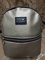 (Лучшее качество)Женский рюкзак искусств кожа городской спортивный стильный только оптом, фото 1