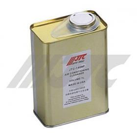 Жидкость для чистки системы кондиционирования (1409P JTC)
