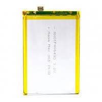 Аккумулятор для Bluboo Maya Max (ORIGINAL) 4200мAh