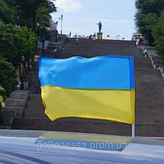 Автофлаг, флаг Украины на автомобиль с флагштоком, фото 3