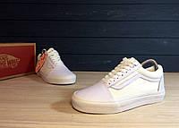 Vans Old Skool Full White (реплика)
