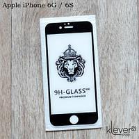 Защитное стекло 2,5D для Apple iPhone 6 / 6s (black) (клеится всей поверхностью (5D))
