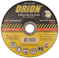 Круг отрезной ORION 150х2.0