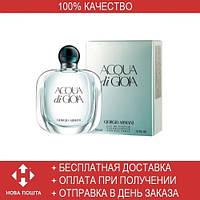 Giorgio Armani Acqua di Gioia EDP 100 ml (парфюмированная вода Джорджио Армани Аква ди Джоя )
