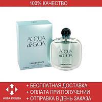 Giorgio Armani Acqua di Gioia Eau Fraiche EDP 100ml (парфюмированная вода Джорджио Армани Аква ди Джоя Эу Фрэш )