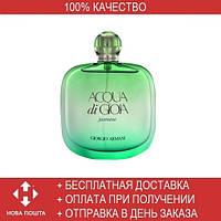 Giorgio Armani Acqua di Gioia jasmine edition EDP 100ml (парфюмированная вода Джорджио Армани Аква ди Джио жасмин эдишн )