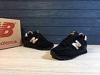 New Balance 574 Black Gold(реплика)
