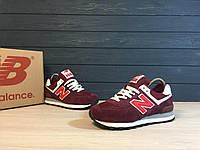 Женские кроссовки New Balance 574 Bordo Red (реплика)