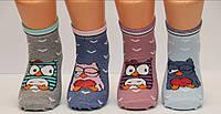 Детские носки Премиум качества Турция