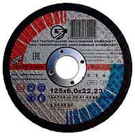 Круг зачистной ЗАК 125х6,0