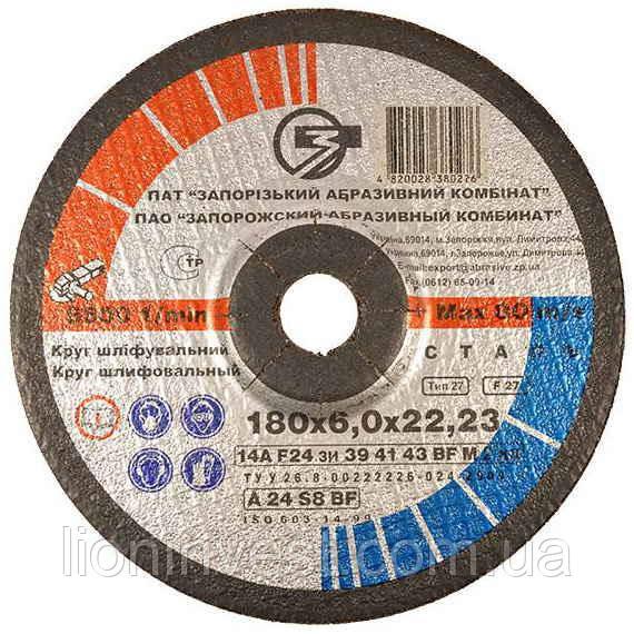 Круг зачистной ЗАК 180х6,0
